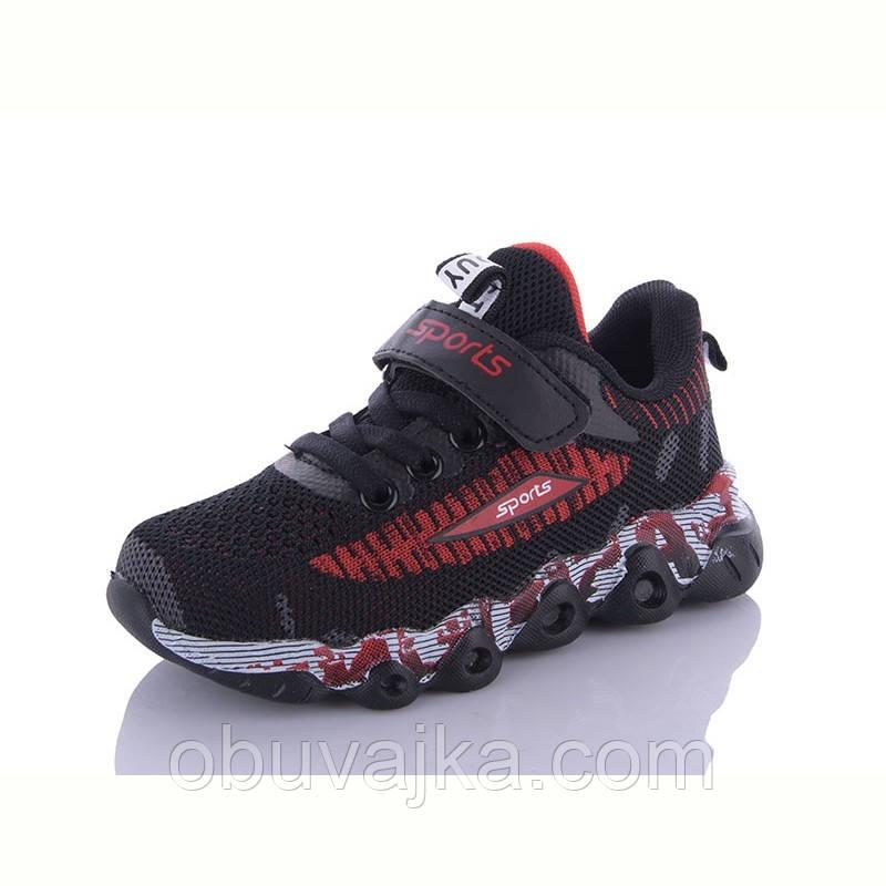 Спортивная обувь Детские кроссовки 2021 оптом в Одессе от фирмы FZD(26-31)