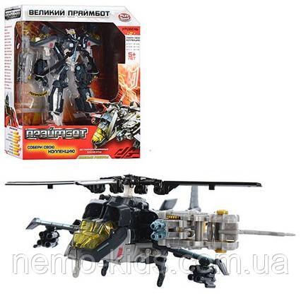 Трансформер Праймбот, робот размером 17 см - вертолет.