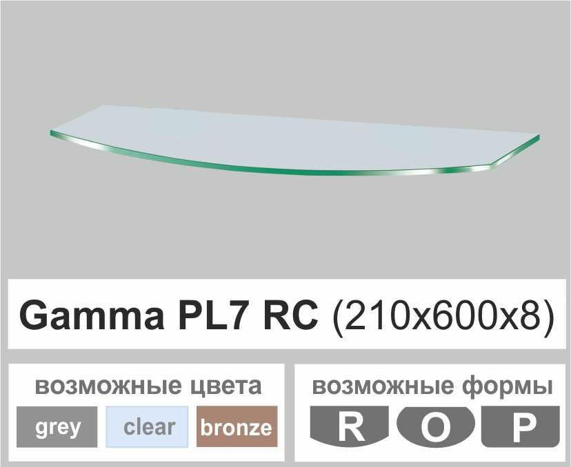 Полочка из стекла настенная навесная радиусная Commus PL7 RC (210х600х8мм)
