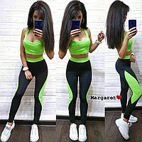 Женский спортивный костюм для фитнеса, спорта, бега, йоги