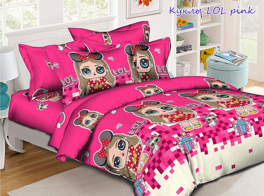 ТМ TAG Комплект постільної білизни Ляльки LOL pink