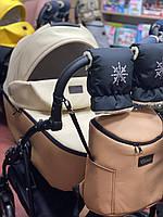 Коляска 2в1 универсальная Classic экокожа колеса EVA, 4 амортизатора Классик Коляска для новорожденных Бежевий