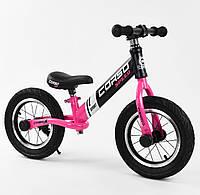 """Детский велобег для девочки 12"""" CORSO беговел для детей велосипед беговой без педалей велокат розовый"""