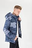 Весняна куртка чоловіча, фото 4