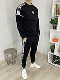 Мужской спортивный костюм Adidas Out, фото 4