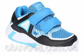 Качественные кроссовки  american club  для мальчиков 30 р-р - 19,3см