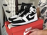 Чоловічі кросівки Nike Air Jordan, фото 4