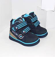 Ботинки для мальчика на липучках 22-27, фото 1