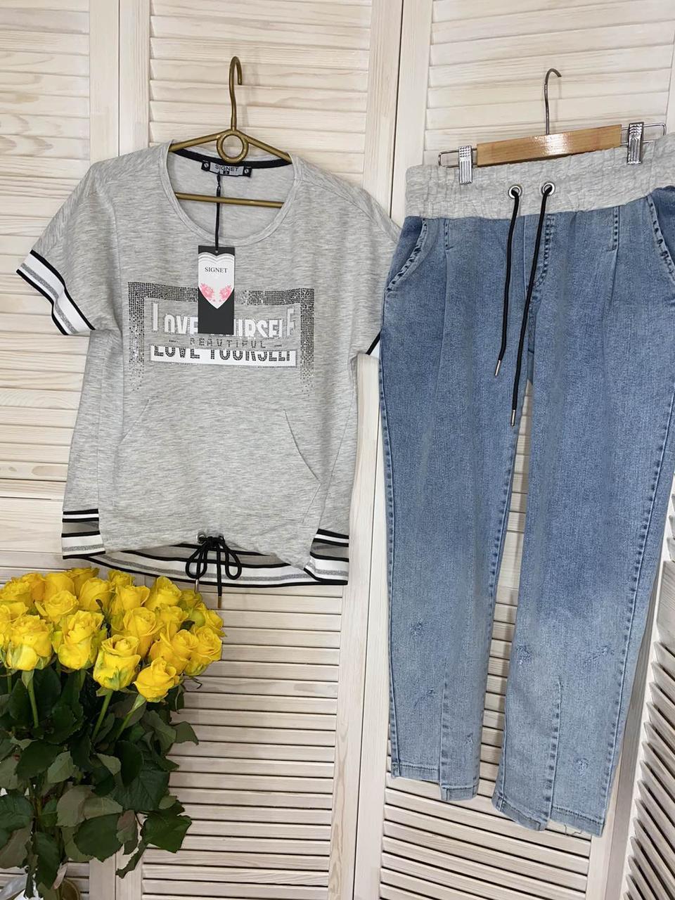 Женский  летний костюм с джинсами (Турция); разм 44, 46,48,50 (баталы) и норма С