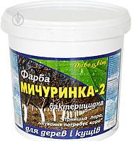 Краска для деревьев Мичуринка -2 (2,8 кг), для побелки деревьев с целью защиты от ожогов, вредителей, болезней