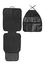 Захисний килимок + органайзер Caretero на автомобільне сидіння (TEROA-1150)