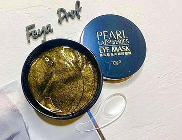 Гідрогелеві патчі images pearl lady series eye mask 60 шт, патчі для очей