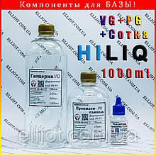Компоненты для органической БАЗЫ HILIQ 1000ml