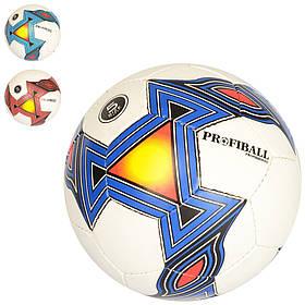 Мяч футбольный 2500-174  размер 5, ПУ1,4мм, ручная работа, 32панели, 400-420г, 3цв,в кульке
