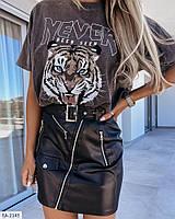 Женская базовая футболка с тигром ,красивая футболка, фото 1
