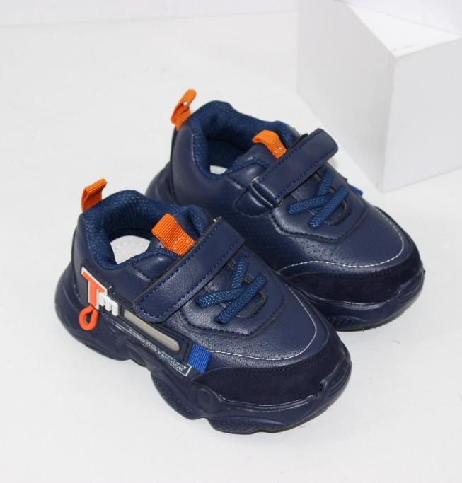 Кросівки для хлопчика 22-27