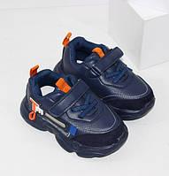 Кросівки для хлопчика 22-27, фото 1