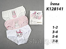 Комплект трусиків для дівчинки TM Katamino оптом, Туреччина р.1-2 років (86-92 см) 3 шт