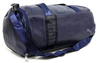 Оригінальна спортивна сумка зі штучної шкіри YR 601-1