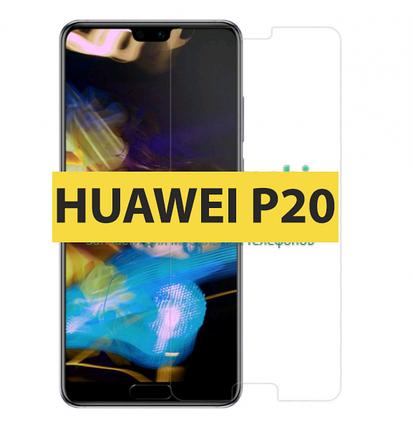 Захисне скло HUAWEI P20 (0.3 мм, 2.5D), хуавей р20 п20, фото 2