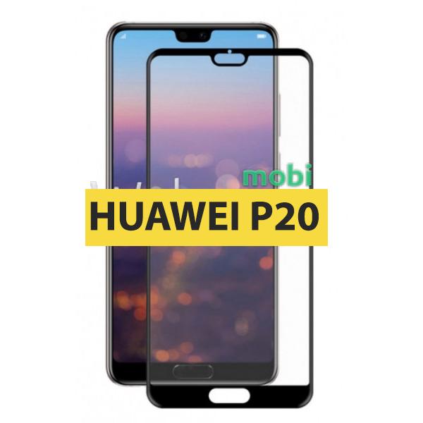 Защитное стекло HUAWEI P20 (0.3 мм, 2.5D, клей по всей поверхности) черное, хуавей р20 п20