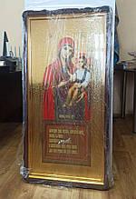 """Православная икона """"Волынская"""" Пресвятой Богородицы 120х80см"""