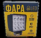 LED (Лед) фара квадратная 48W, (16 диодов х 3 ват = 48 Ват), широкий луч 10/30V 6000K, фото 5