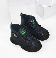 Модні черевики для хлопчика 27-29, фото 1