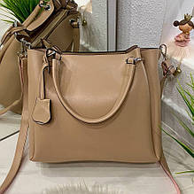 Женская сумка Napoli Grand абрикосовая НГ29