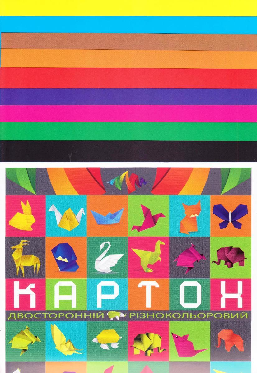 Набір кольорового 2-х стороннього 2-х кольорового картону А4 Офорт 9 л. КА4409Е