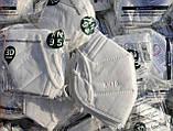"""Респіратори KN95 FFP2 5-и шарові без клапана білий оригінал """"Kingiskin"""" / захисні маски КН95 ффп2, фото 3"""