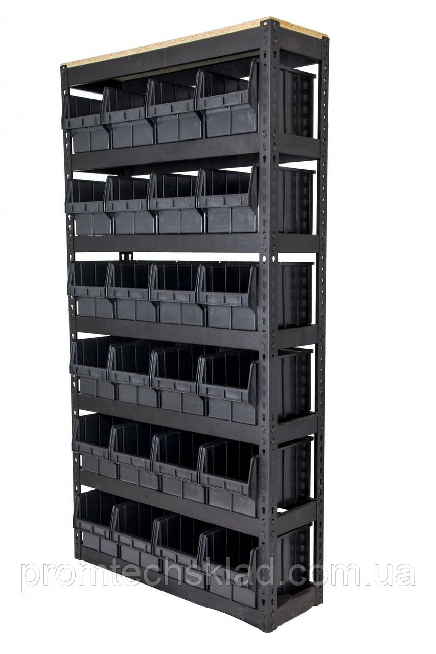 Стелаж 1800 мм для метизів з чорними ящиками 350х210х200 мм