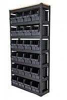 Стелаж 1800 мм для метизів з чорними ящиками 350х210х200 мм, фото 1