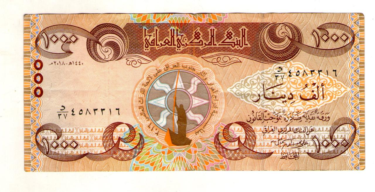 Ірак. 1000 динар 2018 р. №84