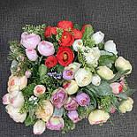 Штучні квіти Букет ранункулюса з ягодою 30 см. штучна камелія персиковий, фото 4