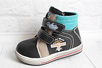 Демісезонні черевики на хлопчика тм Ytop, р. 22,24,25,26, фото 1