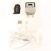 Комплект GRIFFIN СЗУ + АЗУ + USB дата-кабель iPhone 5/6, iPad Комплект GRIFFIN СЗУ + АЗУ + кабель Айфон