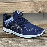Кроссовки мужские синие Bromen H-33, фото 1