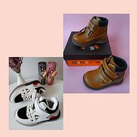 Кроссовки, ботинки, кеды для м...
