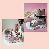 Кроссовки, ботинки, кеды для д...