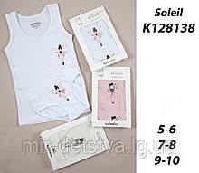 Комплект (майка+трусики) для дівчинки TM Katamino оптом, Туреччина р. 5-6 років (110-116 см)