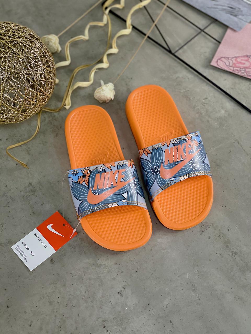 Женские оранжевые сланцы Nike