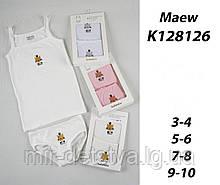 Комплект (майка+трусики) для дівчинки TM Katamino оптом, Туреччина р.3-4 роки (98-104 см)
