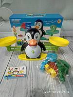 Дитяча розвиваюча іграшка збережи баланс 987