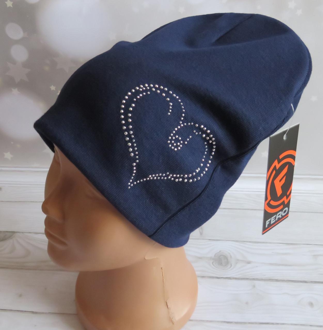 Молодіжна шапка трикотажна Nord Среце зі стразами, синя