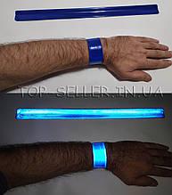 Светоотражающий браслет Flickers 30 см, Синий