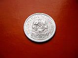Монета 15 копеек Советского Союза 1923 года Оригинал Серебро, фото 2