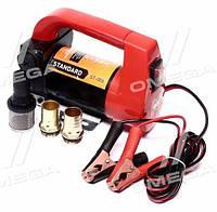 Помповый насос для перекачки дизельного топлива Standard ST-006 45л/мин 175Вт 12V