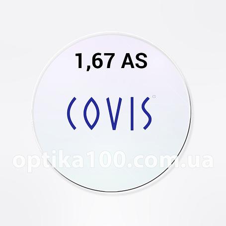 Утончённая линза Covis 1.67 AS. КОРЕЯ, фото 2