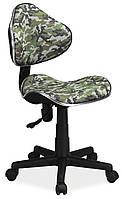 Кресло для детей, Signal Q-G2 (OBRQG2MO), Хаки
